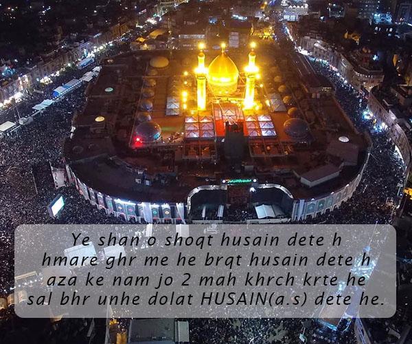 Ye shan o shoqt husain dete h   Imam Hussain Shayari - shiadownload.in