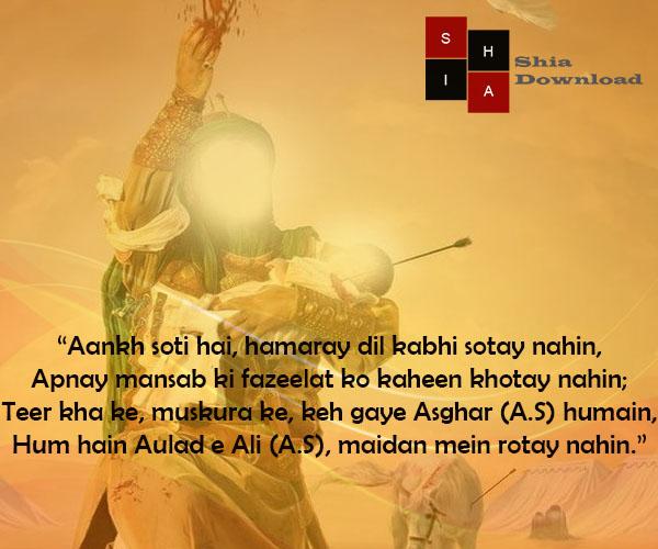 Aankh soti hai, hamaray dil kabhi sotay nahin | Ali Asghar a.s Shayari - Shia Download