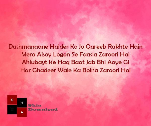 Dushmanaane Haider Ko Jo Qareeb Rakhte Hain | Eid-E-Ghadeer Shayari