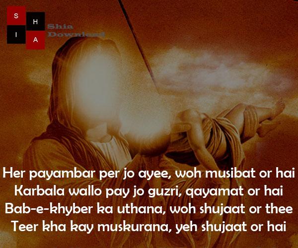 Her payambar per jo ayee, woh musibat or hai | Ali Asghar a.s Shayari - Shia Download