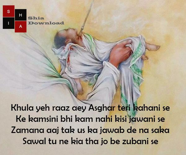 Khula yeh raaz aey Asghar teri kahani se | Ali Asghar a.s Shayari - Shia Download