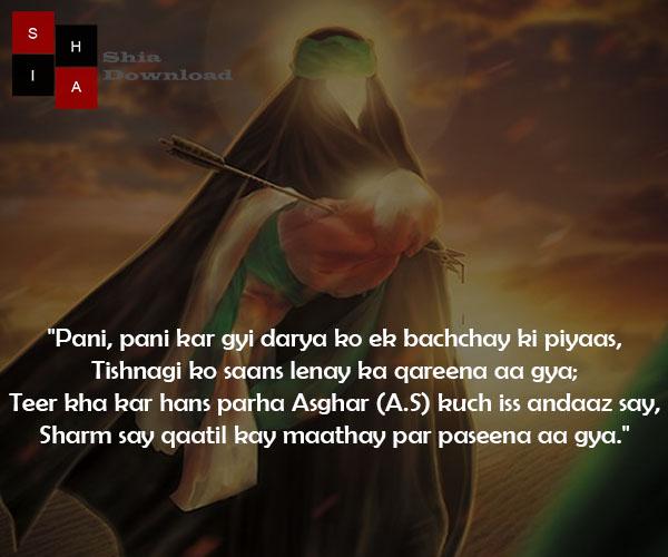 Pani, pani kar gyi darya ko ek bachchay ki piyaas | Ali Asghar a.s Shayari - Shia Download
